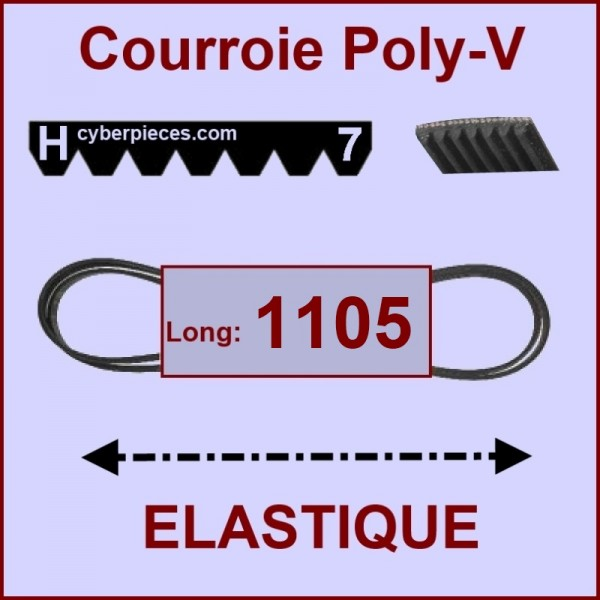 Courroie 1105 H7 - EL- élastique