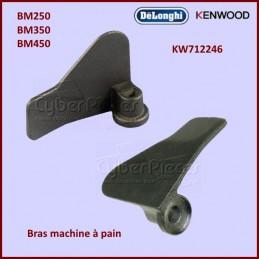 Bras Pétrisseur pour machine à pain avec axe de Ø8mm CYB-358316