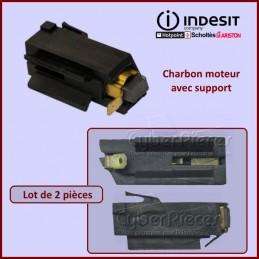 Charbon moteur avec support 28x9x4mm CYB-115261