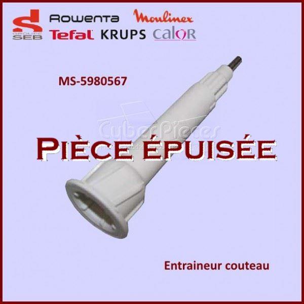 Entraîneur couteau MS-5980567***Pièce épuisée***