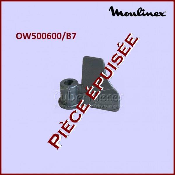 Bras Pétrisseur OW500600/B7 Moulinex***Pièce épuisée***