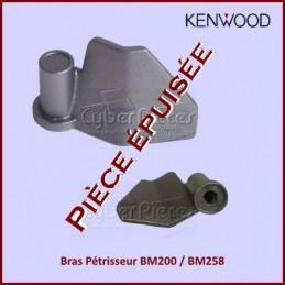 Bras Pétrisseur BM200 /...
